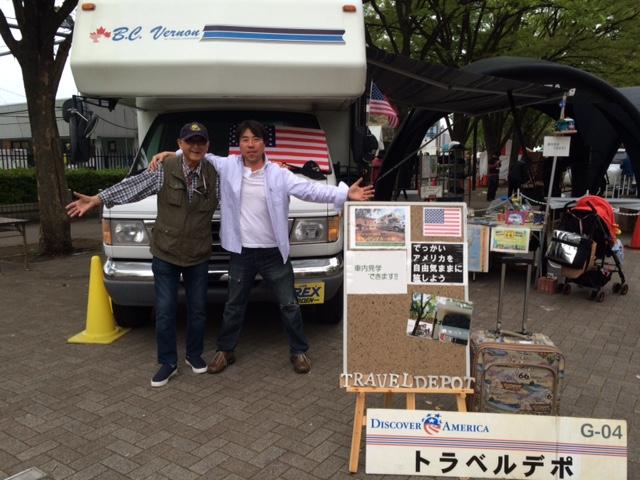アウトドアデイ ジャパン(OUTDOORDAY JAPAN)・東京 2016