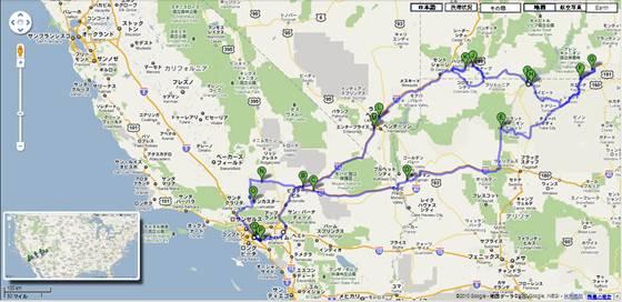 アメリカ レンタルキャンピングカー(モーターホーム)の旅 体験記18