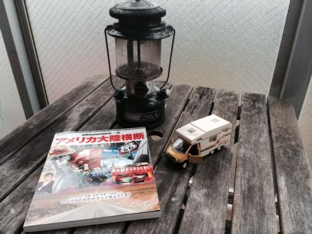 アメリカ大陸横断 モーターホ-ム(キャンピングカ-)の旅