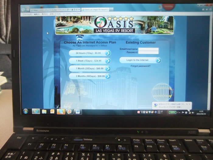 アメリカ レンタルキャンピングカー(モーターホーム)の旅 OASIS RV Park WiFi画面