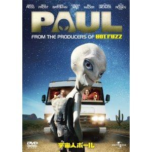 宇宙人ポール-DVD-サイモン・ペッグ