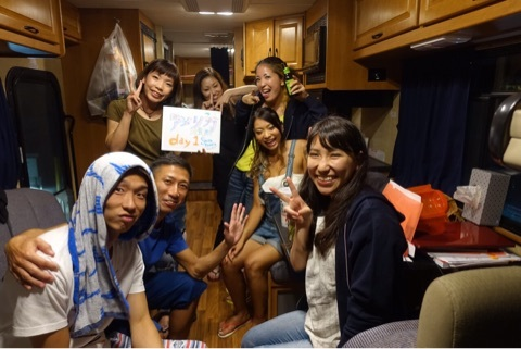 """みんなで旅をつくるソーシャル旅行サービス trippiece(トリッピース)で企画が立ちあがった""""モーターホーム(キャンピングカー)の旅""""第4弾"""