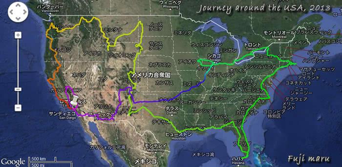 アメリカ一周 キャンピングカー(モーターホーム)の旅