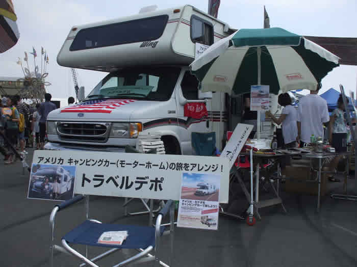 アメリカ・カナダ キャンピングカー(モーターホーム)の旅 OUTDOORDAY JAPAN 2014(アウトドアデイ ジャパン)