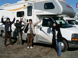 アメリカ レンタルキャンピングカー(モーターホーム)の旅 体験記